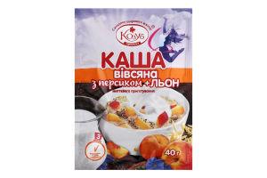 Каша миттєвого приготування Вівсяна Персик+Льон Козуб продукт м/у 40г