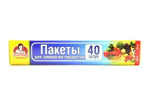 Пакет для заморожування продуктів Помічниця 40шт