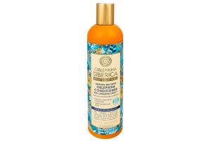 Бальзам для волос Nutrition and repair Oblepikha Siberica Natura Siberica 400мл