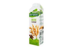 Напиток овсяный 1.5% с шоколадом ультрапастеризованный Ідеаль Немолоко т/п 950г