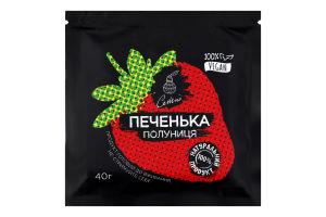 Печенье ручной работы Печенька клубника Сетно м/у 40г