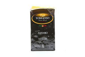 Кофе жареный в зернах Caffe Tomasso Intenso 250г
