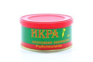 Икра Лососевая зернистая Рыбспецпром ж/б 130г