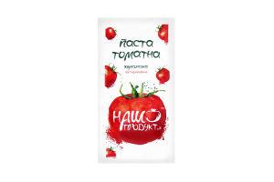 Паста томатная Наш ПродуктиК Херсонская 25%