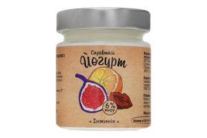 Йогурт 6% Инжиник Козачка с/б 285г