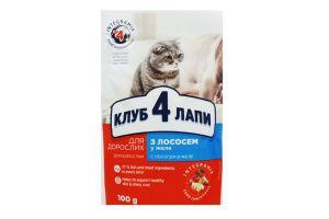 Корм для взрослых кошек с лососем в желе Клуб 4 лапы м/у 100г