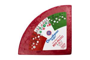 Сыр 50% твердый зрелый Red Pesto Світловодські сири кг