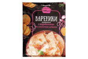 Вареники Laska с картофелем и жареным луком