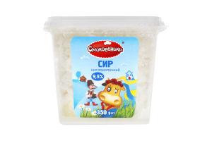 Сир кисломолочний 9.5% Смаковеньки п/у 350г