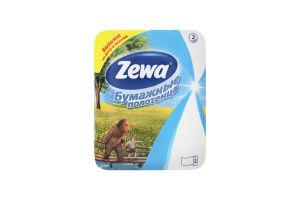 Полотенца бумажные 2-х слойные Zewa 2шт