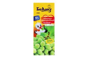 Сок для детей от 6мес Яблоко-виноград Беллакт т/п 0.2л