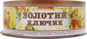 Торт Золотий ключик Roshen к/у 850г