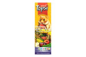 Палочки для грызунов фруктово-овощные Topsi к/у 100г