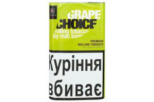 Тютюн сигаретний Grape Choice 40г Mаc Baren