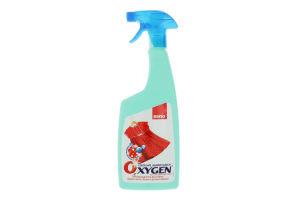 Пятновыводитель для стирки белых и цветных изделий Oxygen Sano 750мл