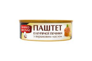 Паштет з вершковим маслом з Курячої печінки Marko Aronni з/б 240г
