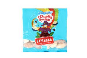 Вареники с сыром кисломолочным и какао сладкие Фарбабульки Геркулес м/у 400г