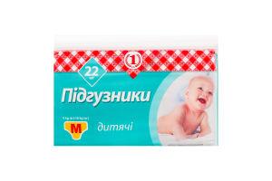 Подгузники детские гигиенические 5-10кг M №1 22шт