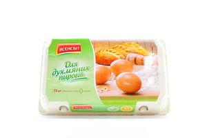 Яйцо куриное Для душистых пирогов С1 Ясенсвіт 15шт