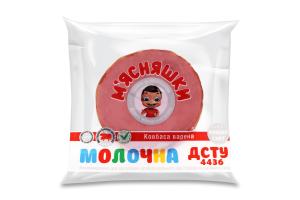 Ковбаса варена Молочна М'ясняшки в/у 0.28кг