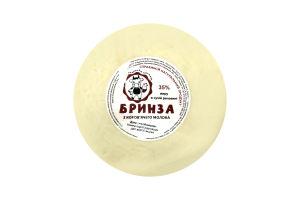 Сир 35% Бринза Світ молочних насолод кг