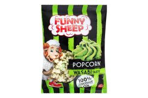 Попкорн солоний з ароматом васабі Funny Sheep м/у 35г