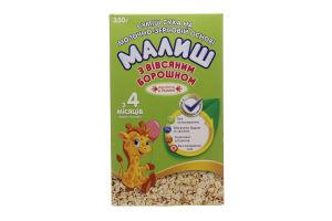 Смесь сухая на молочно-зерновой основе для детей от 4мес С овсяной мукой Малиш к/у 350г