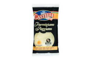 Сир 32% Parmigiano Reggiano Castelli м/у 70г