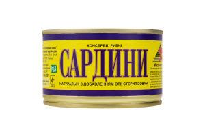 Сардины натуральные с добавлением масла стерилизованные Креон ж/б 240г