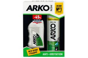 Подарунковий набір ARKO MEN Гель для гоління Anti-Irritation 200мл + бальзам після гоління Anti-Irritation 150мл зі знижкою 45%