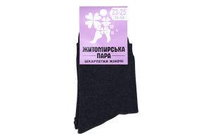 Шкарпетки жіночі Житомирська пара №841238 23-25 сірий