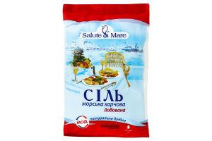 Сіль морська харчова дрібна йодована Salute di Mare м/у 600г