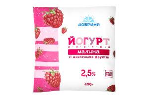 Йогурт 2.5% Малина Добриня м/у 450г