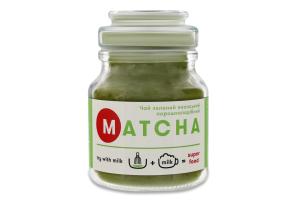 Чай зелений японський порошкоподібний Маття Teahouse с/б 70г