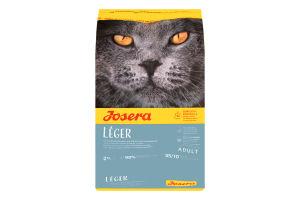 Корм сухой для взрослых котов Leger Josera 2кг