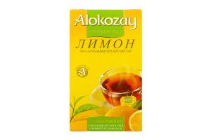 Чай черный с ароматом лимона Alokozay к/у 25х2г