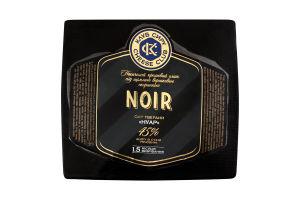 Сир 45% твердий Noir Клуб Сиру кг