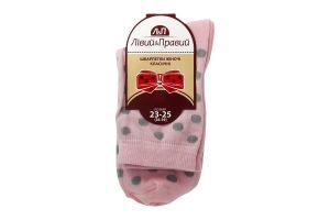 Шкарпетки жіночі класичні Лівий&Правий 738160 36-39 рожевий