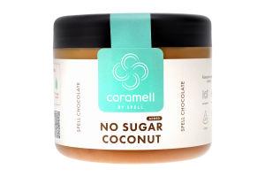 Паста кондитерська без цукру Caramell Coconut Spell п/б 500г