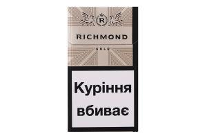 Купить сигареты в интернет ричмонд купить одноразовую электронную сигарету в саратове