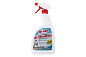 Засіб чистяче-миючий для генерального прибирання після ремонту Універсал-2000 San Clean 750г