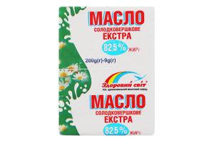Масло 82.5% солодковершкове селянське Екстра Здоровий світ м/у 200г