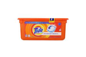 Засіб миючий синтетичний рідкий в розчинних капсулах Альпійська свіжість Pods Tide 30х22.8г