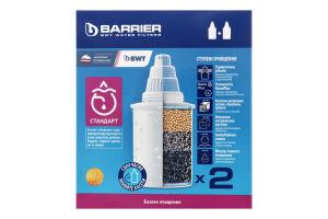 Кассета сменная к фильтрам для очистки воды Стандарт Barrier 2шт