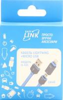 Кабель micro USB Cable EasyLink 95cm