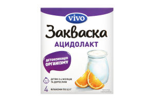 Закваска бактериальная сухая Ацидолакт Vivo к/у 4х0.5г