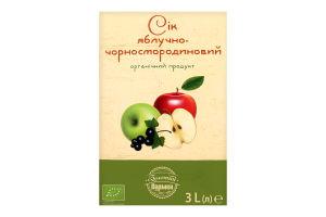 Сік яблучно-чорносмородиновий органічний, неосвітлений, пастеризований Золотий Пармен (3л)