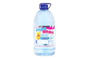Вода питна негазована Аква Мама п/пл 5л