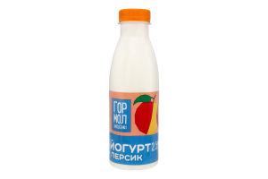 Йогурт 2.5% Персик Гормолзавод №1 п/пл 500г