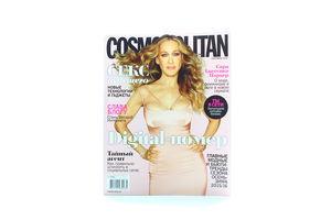 Журнал Cosmopolitan мини